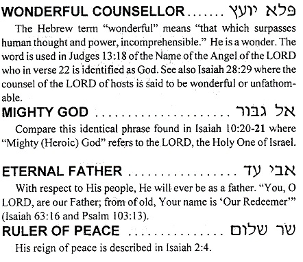 Message to Israel - God's Plan of Salvation From the Tanakh